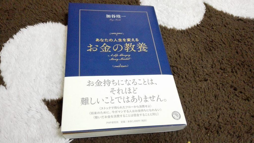 今週の売買【2016年12月1週目】