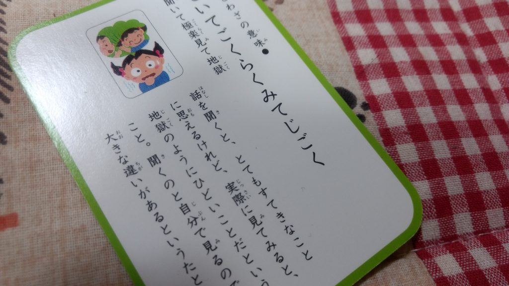 週末パフォーマンス【2017年7月4週目】