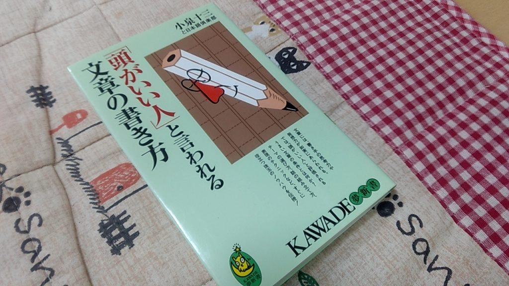 最近買って読んだ面白かった本