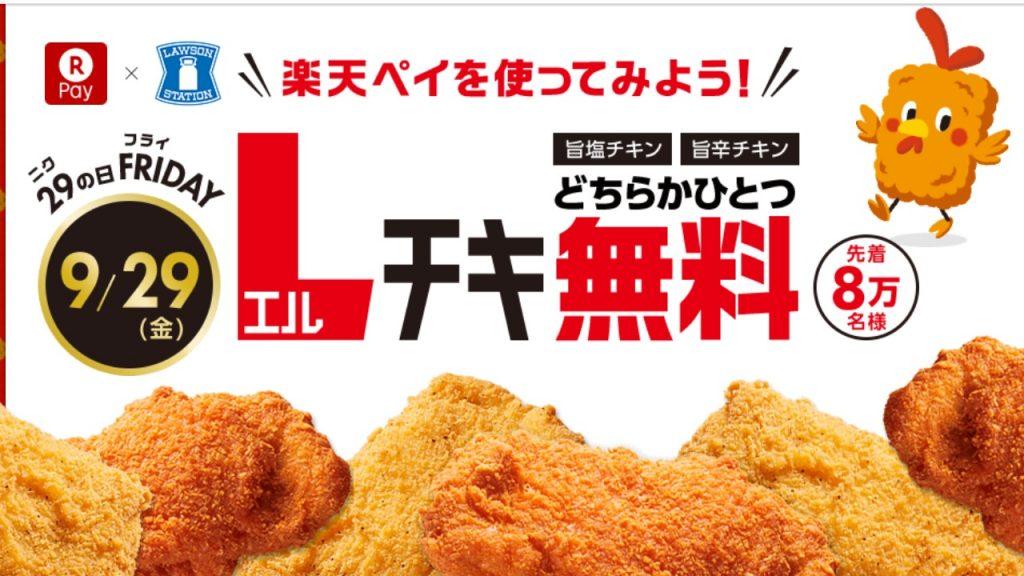 最近の売買【2017年9月5週目】