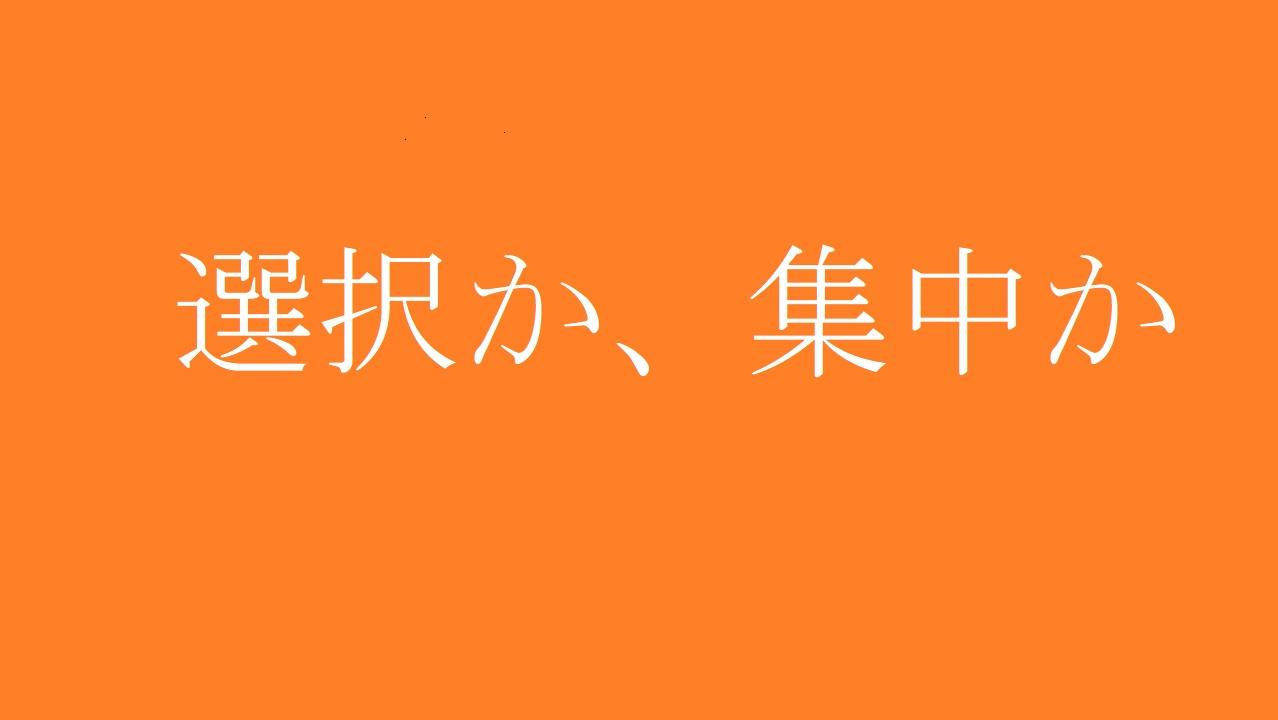 週末パフォーマンス【2017年10月4週目】
