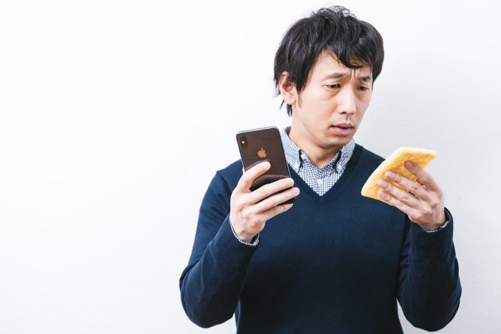 週末パフォーマンス【2019年2月4週目】