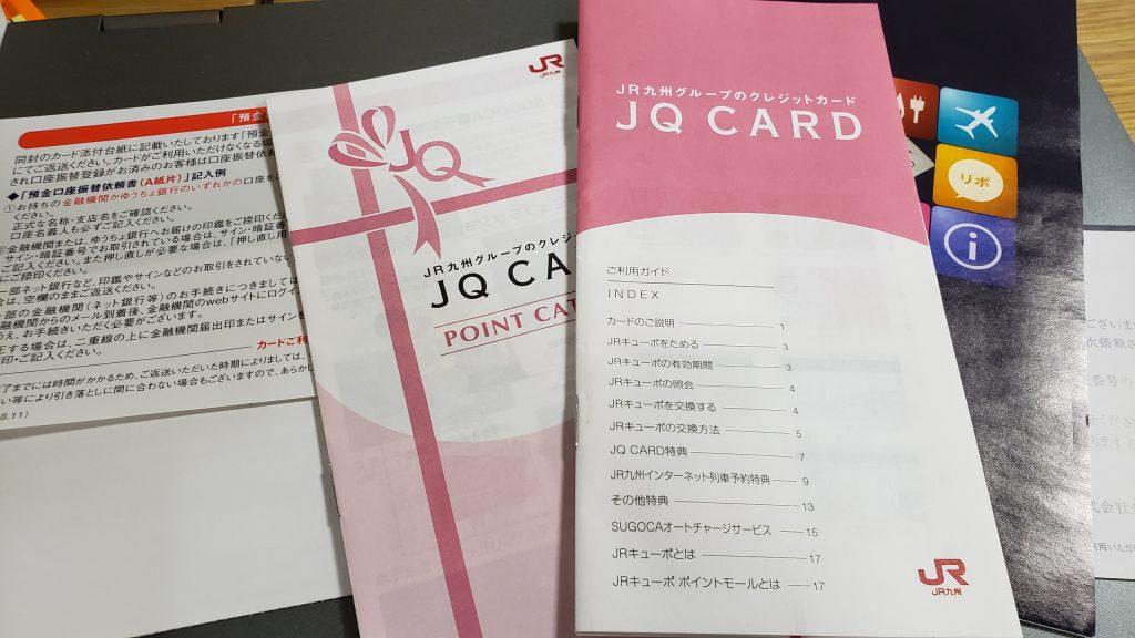 最近の売買【2019年6月4週目】