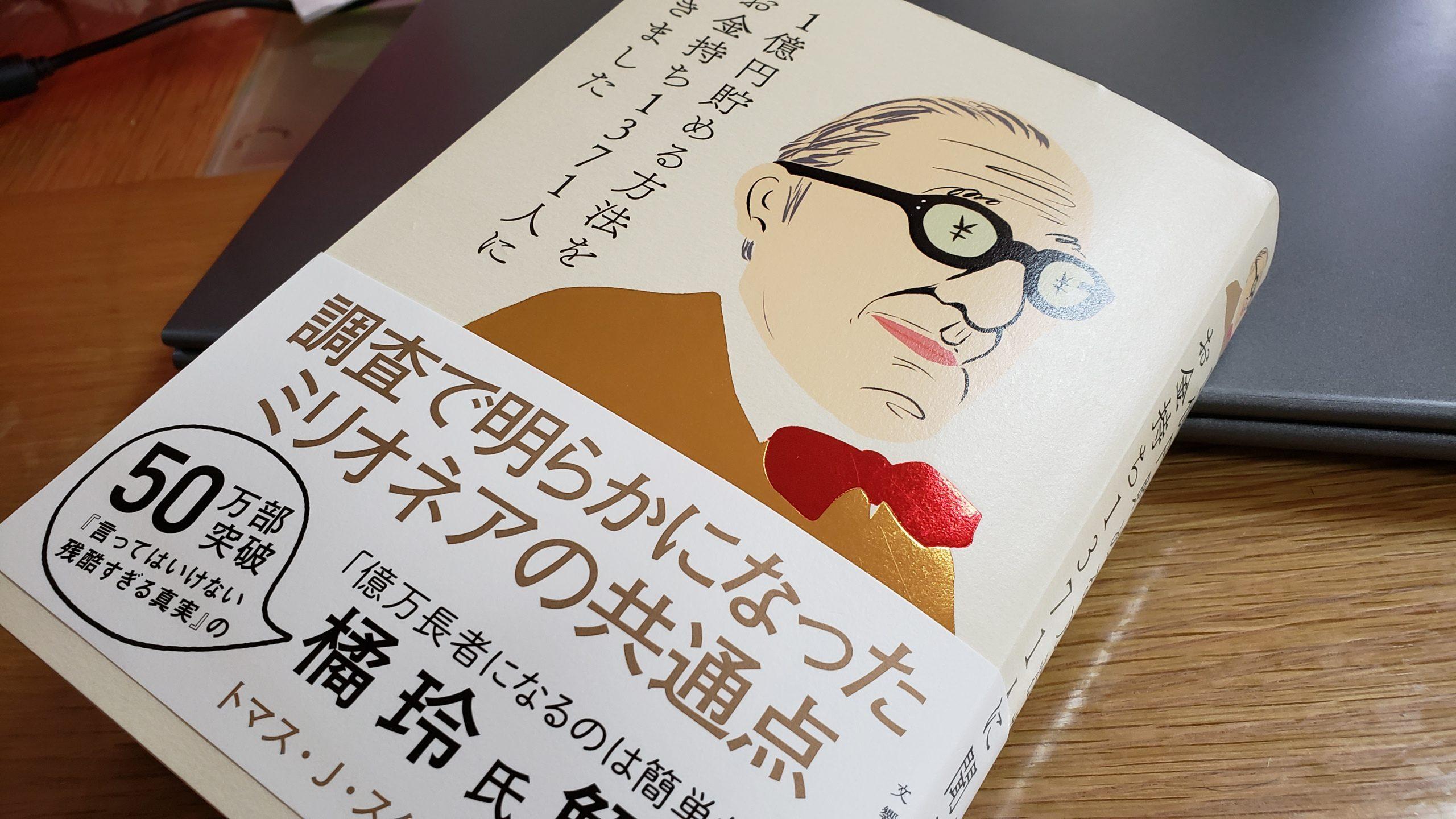 週末パフォーマンス【2019年7月3週目】