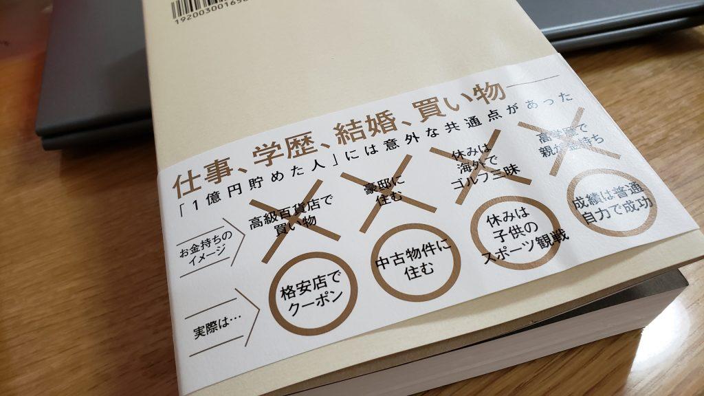 週末パフォーマンス【2019年7月2週目】
